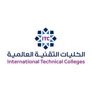 الكلية التقنية العالمية للبنات