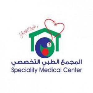 المجمع الطبي التخصصي