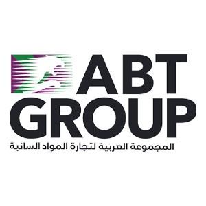 المجموعة العربية لتجارة المواد السائبة