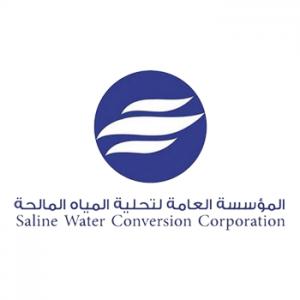 المؤسسة العامة لتحلية المياه