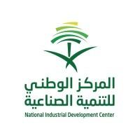 المركز الوطني لتطوير التجمعات الصناعية