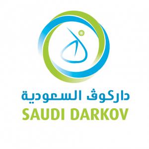 المركز السعودي التشيكي للعلاج الطبيعي (داركوف)