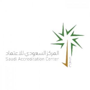 المركز السعودي للإعتماد
