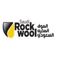 المصنع السعودي لصناعة الصوف الصخري