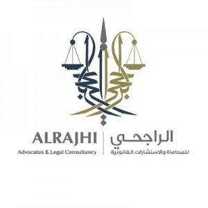 الراجحي للمحاماة والاستشارات القانونية