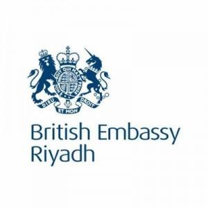 السفارة البريطانية في الرياض