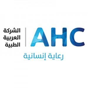 الشركة العربية الطبية | رعاية إنسانية