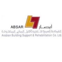 الشركة العربية لدعم وتأهيل المباني | أبصار