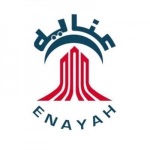 الشركة العربية لتصنيع المنتجات الطبية عنايه