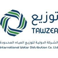 الشركة الدولية لتوزيع المياه