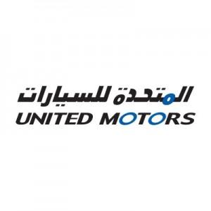 الشركة المتحدة للسيارات