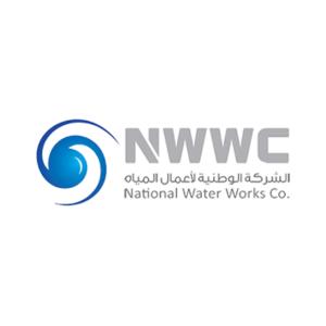 الشركة الوطنية لأعمال المياه