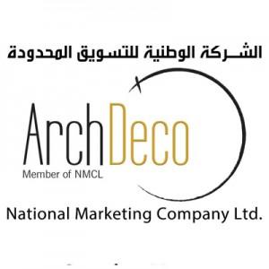 الشركة الوطنية للتسويق المحدودة