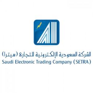 الشركة السعودية الإلكترونية للتجارة سيترا