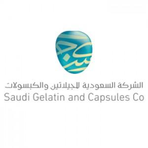 الشركة السعودية للجيلاتين والكبسولات
