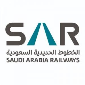 الخطوط الحديدية السعودية (سار)