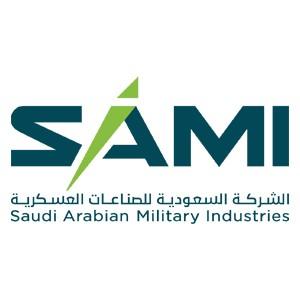الشركة السعودية للصناعات العسكرية | سامي