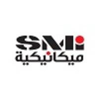 الشركة السعودية للصناعات الميكانيكية