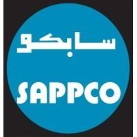 الشركة السعودية لمنتجات البلاستيك | سابكو