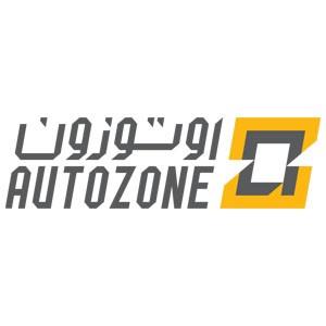 شركة اوتوزون بالبيد للسيارات