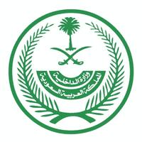 إمارة منطقة نجران