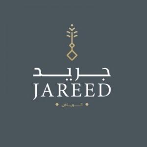 فندق جريد بوليفارد الرياض