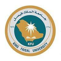 جامعة الملك فيصل