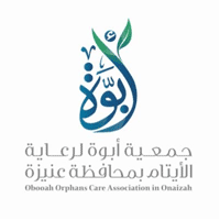 جمعية أبوّة لرعاية الأيتام في عنيزة
