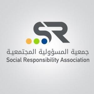 جمعية المسؤولية المجتمعية