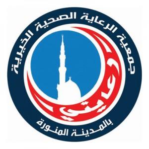 جمعية الرعاية الصحية بالمدينة المنورة