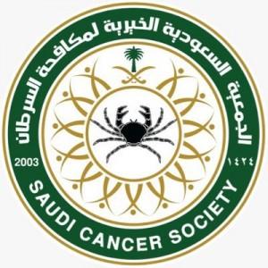 جمعية مكافحة السرطان