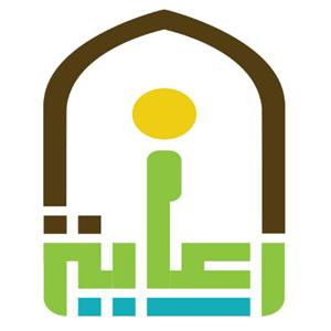 جمعية رعاية طلاب العلم