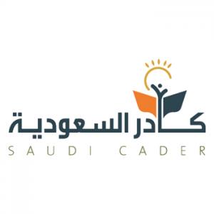 شركة كادر السعودية لتطوير وتحديث التعليم