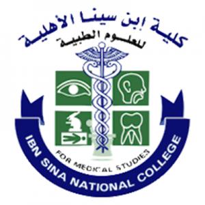 كلية إبن سينا للعلوم الطبية