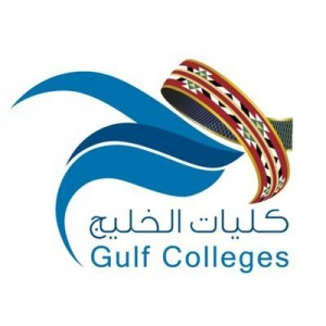 كليات الخليج