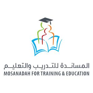 معهد المساندة العالي للتدريب