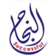 معهد النجاح العالي النسائي للتدريب