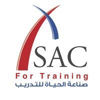 معهد صناعة الحياة للتدريب