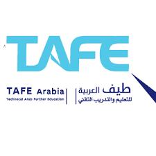 معهد طيف العربية للتعليم والتدريب التقني