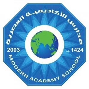 مدارس الأكاديمية العصرية