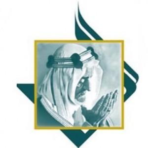 مدارس الملك فيصل