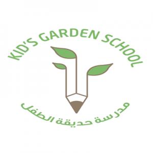 مدارس حديقة الطفل