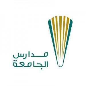 مدارس جامعة الملك فهد للبترول