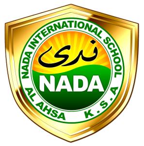 مدارس ندى العالمية