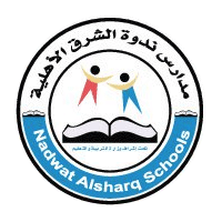 مدارس ندوة الشرق الأهلية
