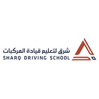 مدرسة شرق لتعليم قيادة المركبات