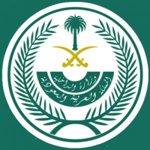 محافظة جدة