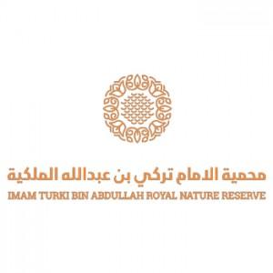 محمية الامام تركي بن عبدالله الملكية
