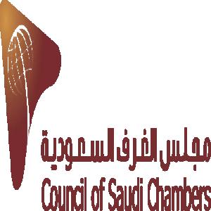 مجلس الغرف التجارية الصناعية السعودية