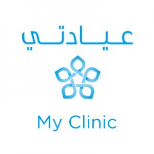 مجمع عيادتي الدولية الطبية